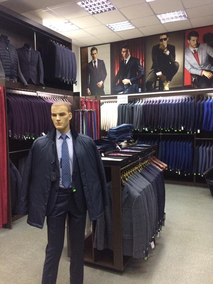 8d5c3510080 Магазин мужской одежды